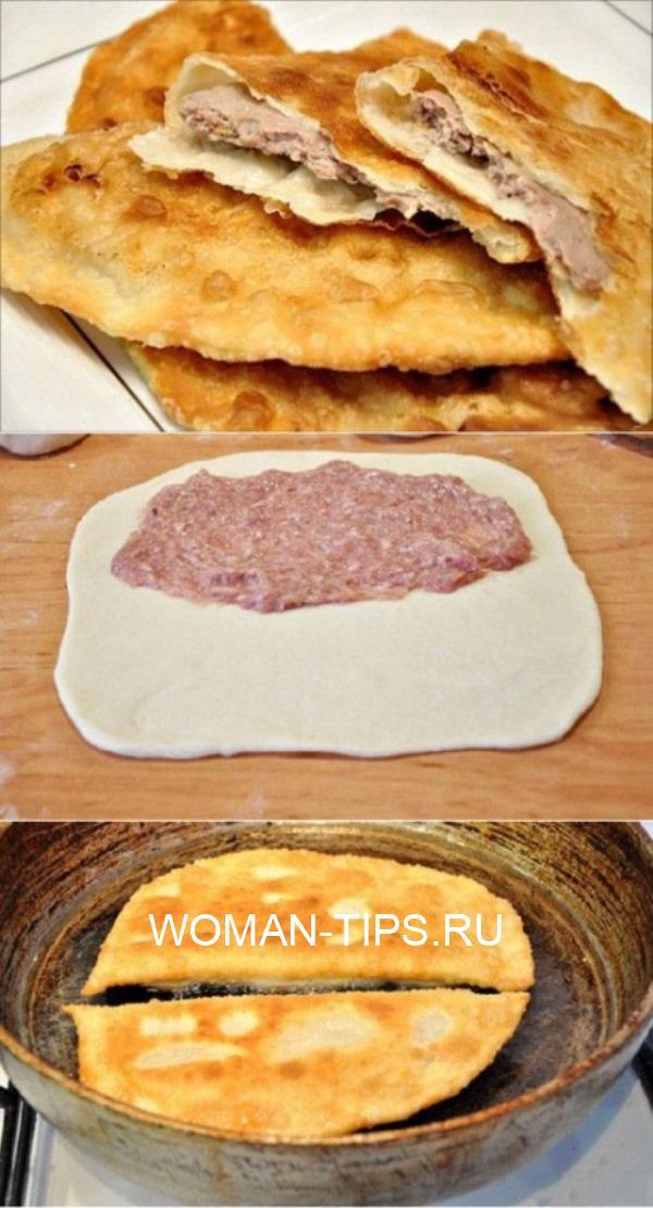 Рецепт чебуреков, за которыми обычно стоят очереди (секрет от повара популярной чебуречной)