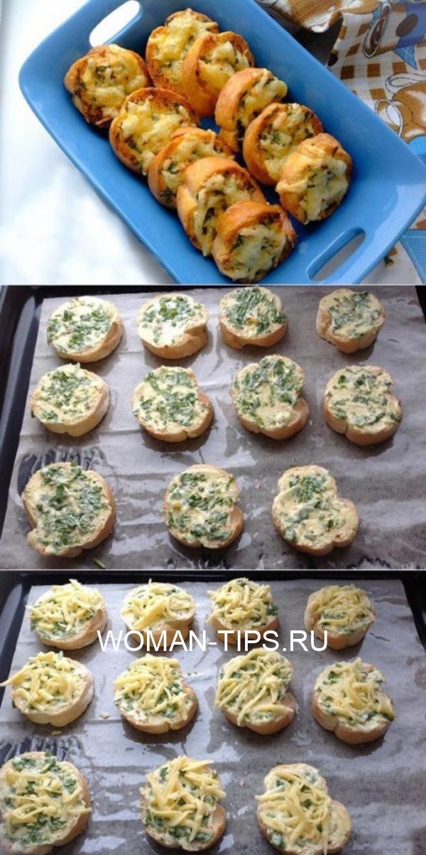 Готовим нежные гренки по-новому – один рецепт и три блестящие идеи! Ну, очень вкусно!