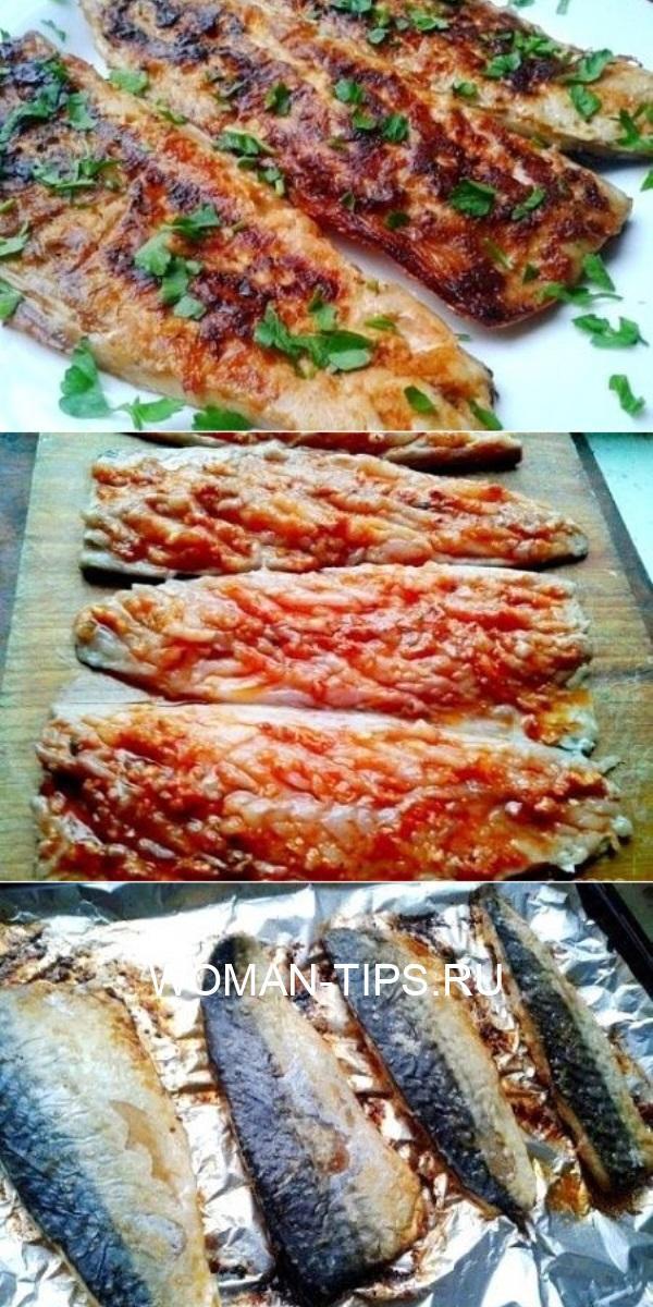 Удивительный рецепт скумбрии: готовится быстро, аромат как с костра, а вкус — как горячего копчения