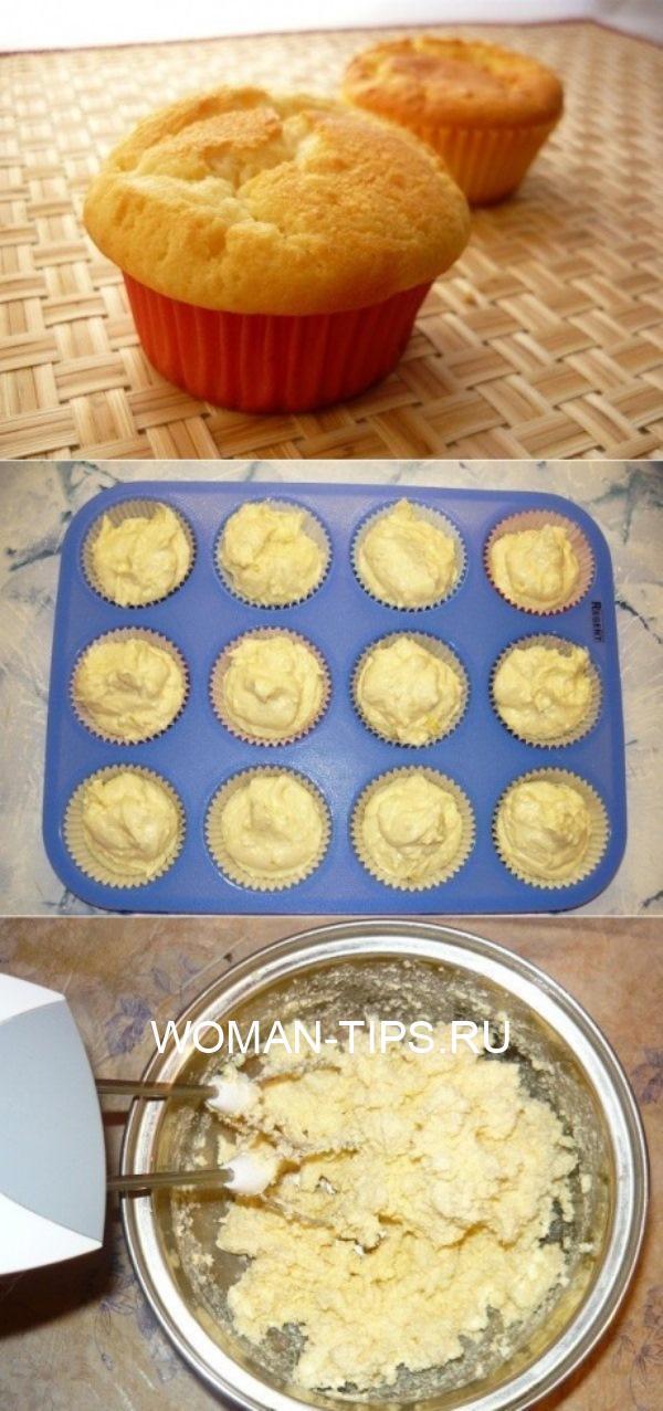 Соседка поделилась самым простым рецептом кексов!