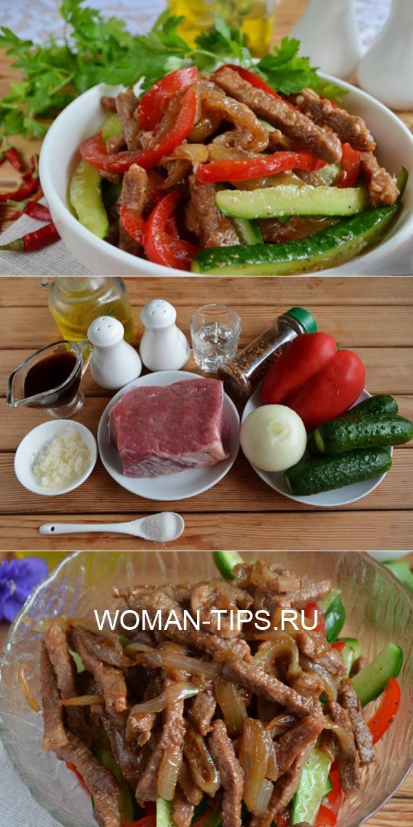 Огурцы с мясом по-корейски (веча) попробовать точно стоит