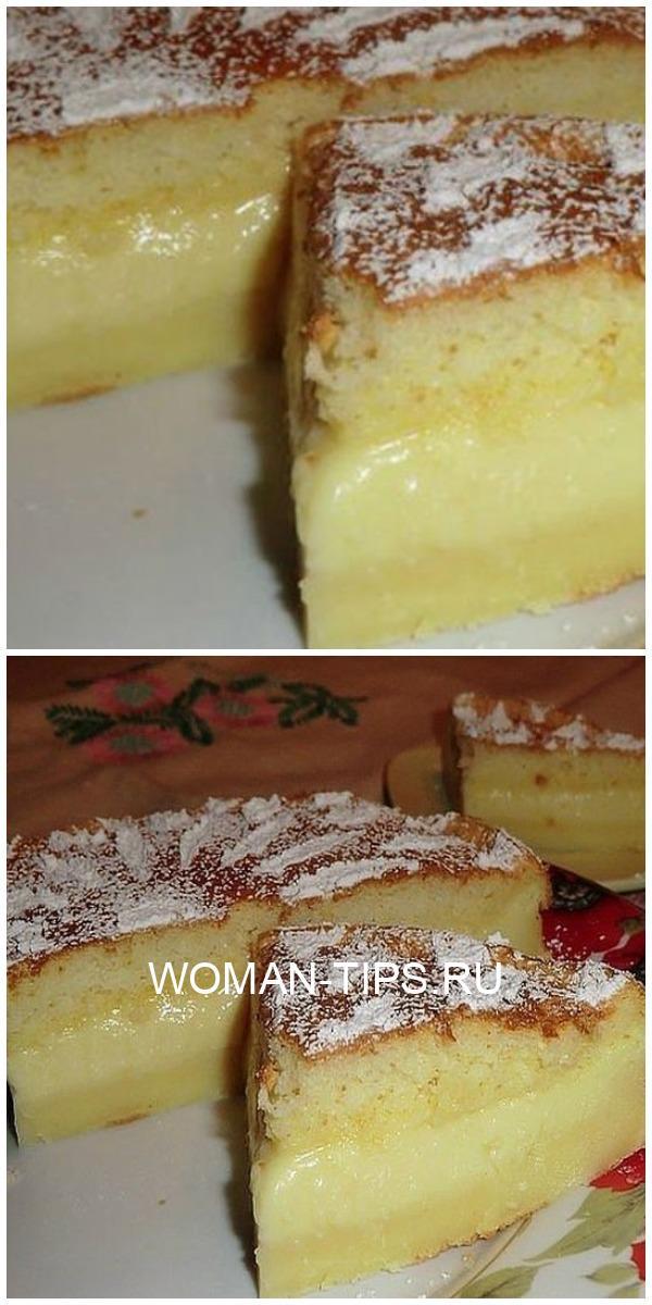 Умное пирожное. Магический десерт, которое само разделится на три слоя!